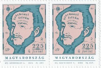 Emlékbélyeg Széchenyi halálának évfordulóján